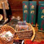 加計呂麻島にある400年の伝統をもつ老舗黒糖工場、西田製糖工場に行ってきた!