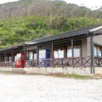 ハブのことを知るには原ハブ屋へ!奄美大島にきたらここでハブの知識とショーを体験しよう!