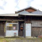 田舎に帰って来たような温かい味わいと確かな味!奄美大島にきたら「とよひかり珈琲」に行くべき!