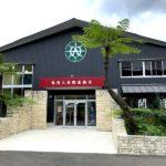 奄美大島の黒糖焼酎で有名な「れんと」の製造会社、大島開運酒造に酒蔵見学してきた!