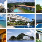 奄美大島で泊まるホテルならここがおすすめ!今人気のホテル10選を紹介!