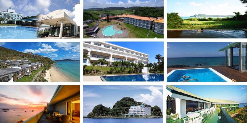 「奄美大島で泊まるホテルならここがおすすめ!今人気のホテル10選を紹介!」のアイキャッチ画像