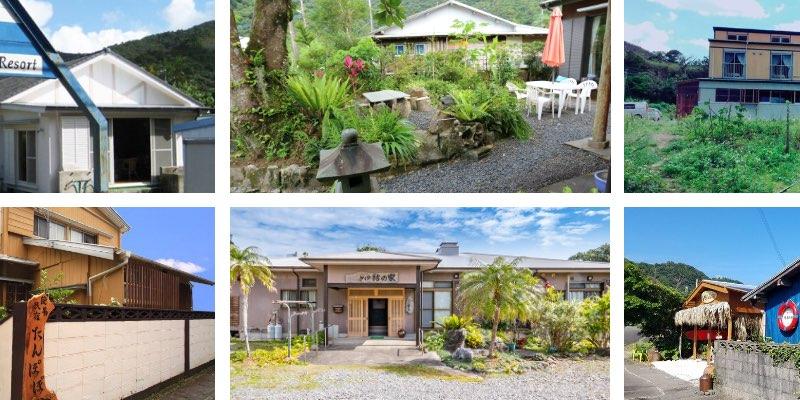 「奄美大島に行くなら民泊もおすすめ!バックパッカーにも人気の民泊8選をご紹介!」のアイキャッチ画像